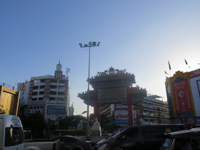 Cómo llegar a Chinatown Bangkok