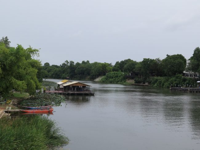 Turismo Kanchanaburi