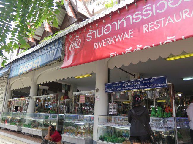 Kanchanaburi de compras