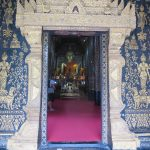 Información útil: Consejos para viajar a Laos