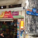 Información útil: Móvil e Internet en Marruecos