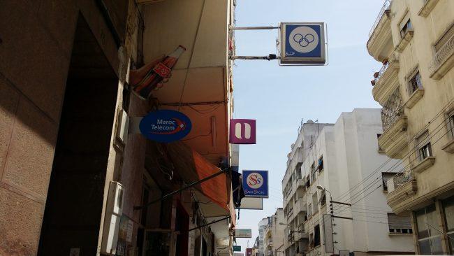 Tarjeta SIM para viajar a Marruecos
