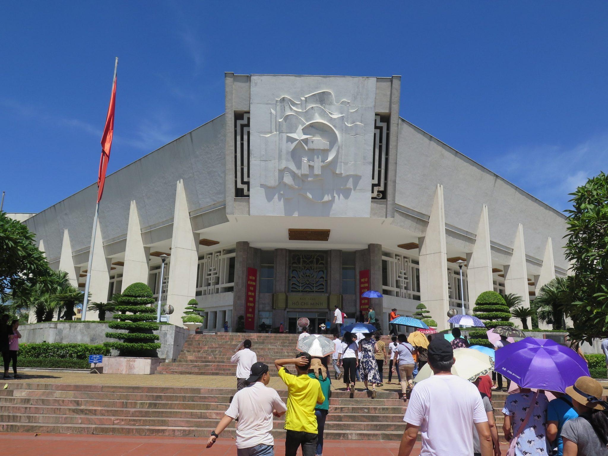 Turismo Hanoi