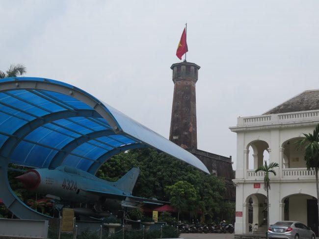 Horarios y precios Museo de Historia Militar de Hanoi