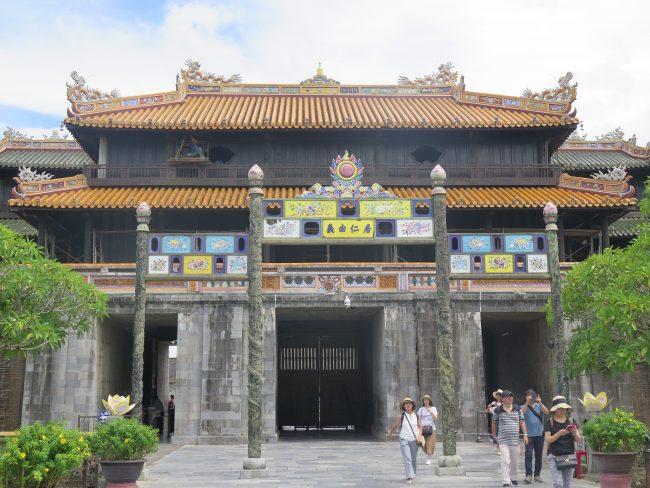 Puerta de Acceso a la Ciudad Imperial de Hué