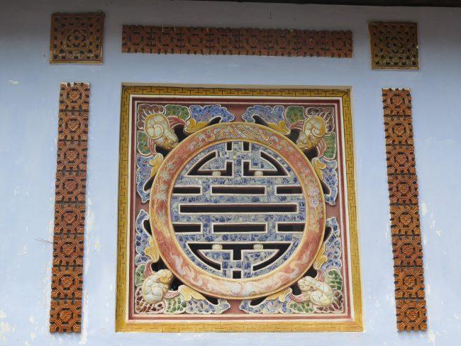 Ciudad Imperial Vietnam