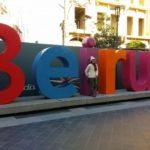 Guía de Beirut: Barrios de Beirut