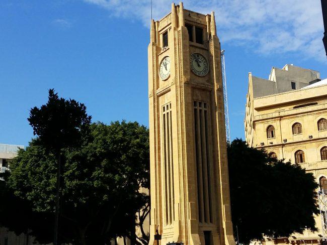 Lugares Turísticos de Beirut