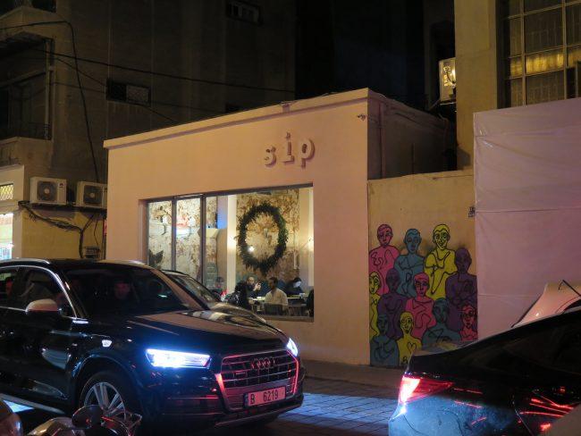 Los barrios de moda en Beirut