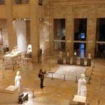 Museo Nacional de Beirut