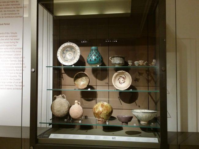 Entradas Museo Nacional de Beirut
