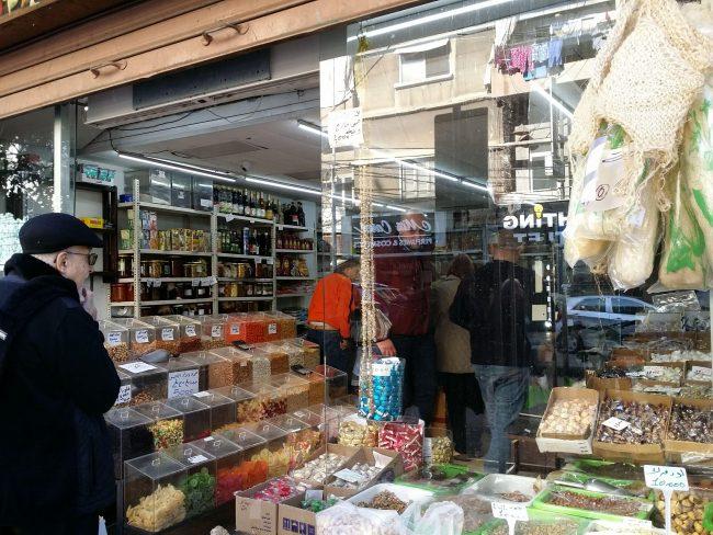 Comercios del Barrio Armenio