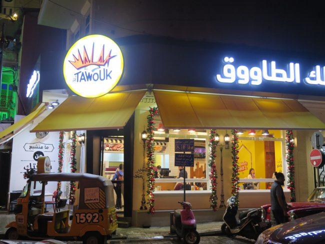 Los restaurantes más baratos de Beirut