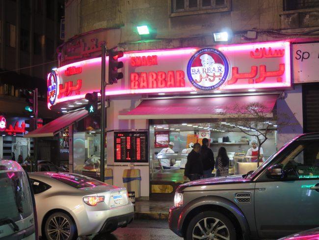 El restaurante más típico de Beirut