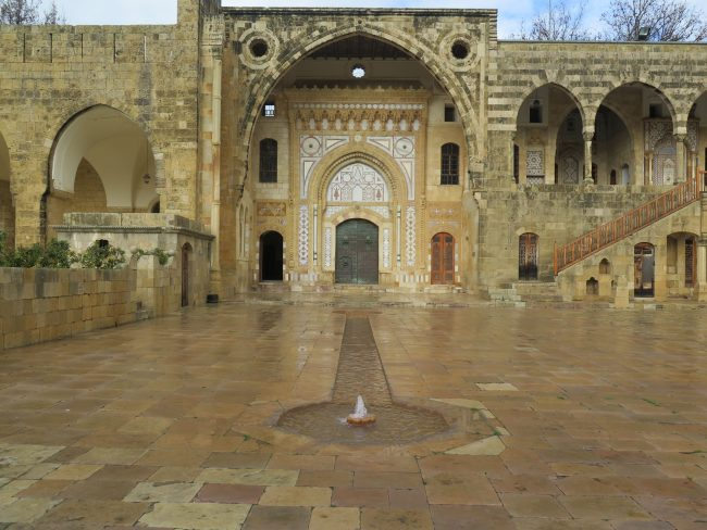 La otra Alhambra