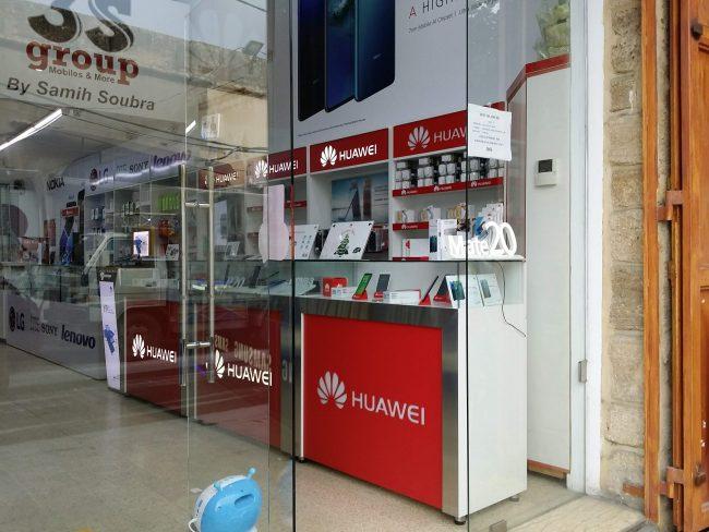 Precio paquete de datos móviles Líbano