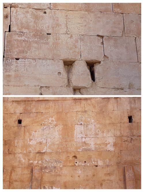 Garfitis del siglo XIX en los muros de Baalbek