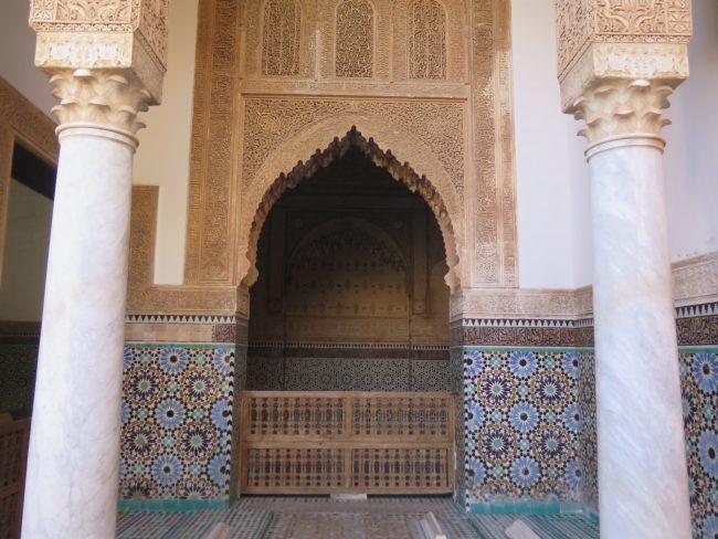 Ornamentación típica Saudí