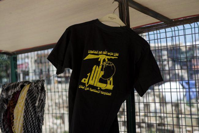 Los souvenirs del terrorismo en Baalbek
