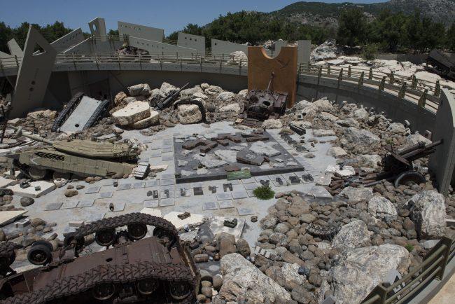Armamento pesado incautado al ejército israelí