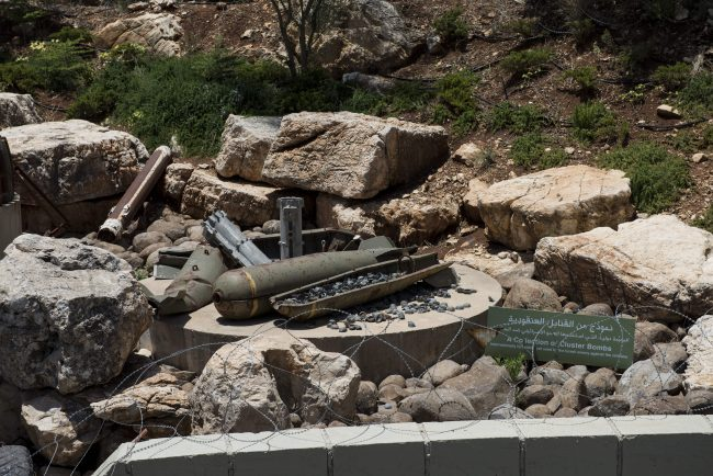 Las armas secretas de Israel