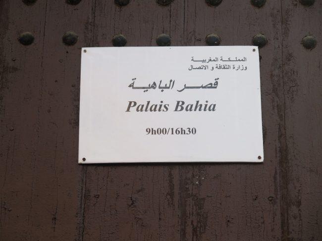 El Palacio de la Bahía abre todos los días