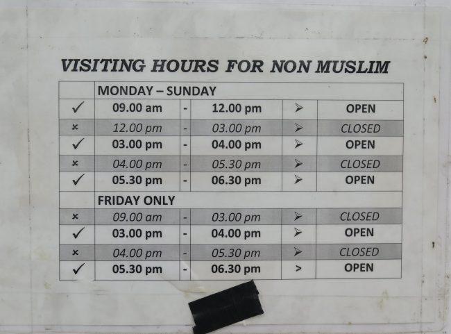 Precio y Horario de Masjid Negara