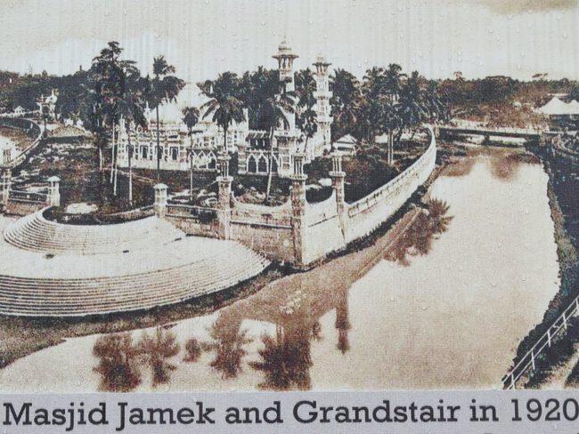 Imagen antigua de la Mezquita Masjid Jamek
