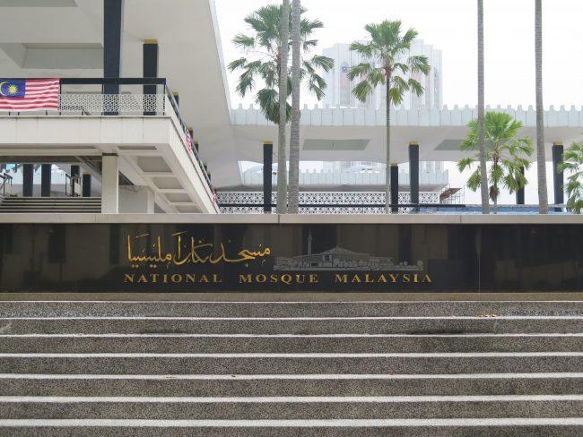 Cómo llegar hasta la mezquita Masjid Negara