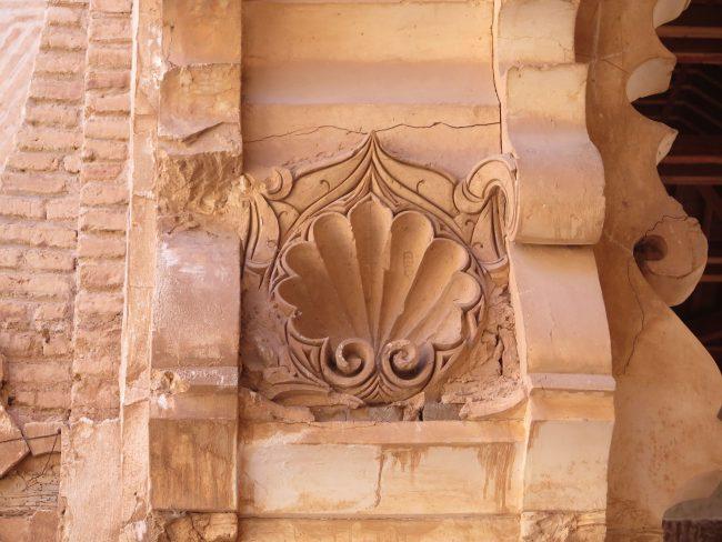 Punto de partida del arte musulmán en Al Ándalus