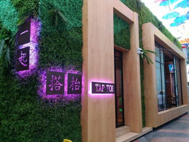 Lugares para comer en Kuala Lumpur CityWalk