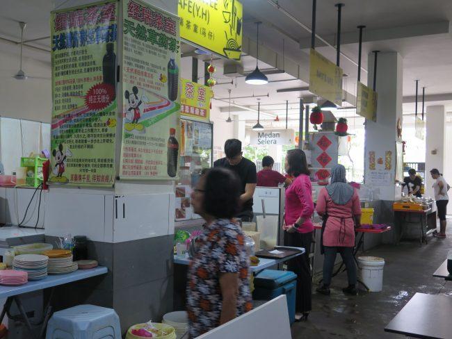Food court típico malayo