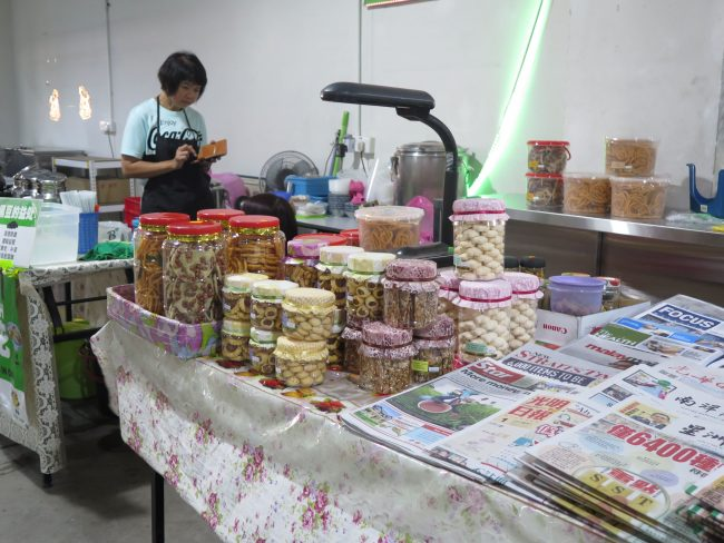 ICC Pudu Wet Market