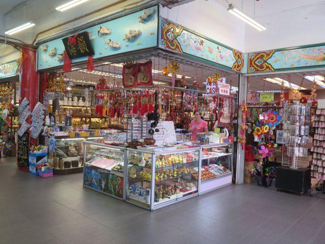 Souvenirs Chinos
