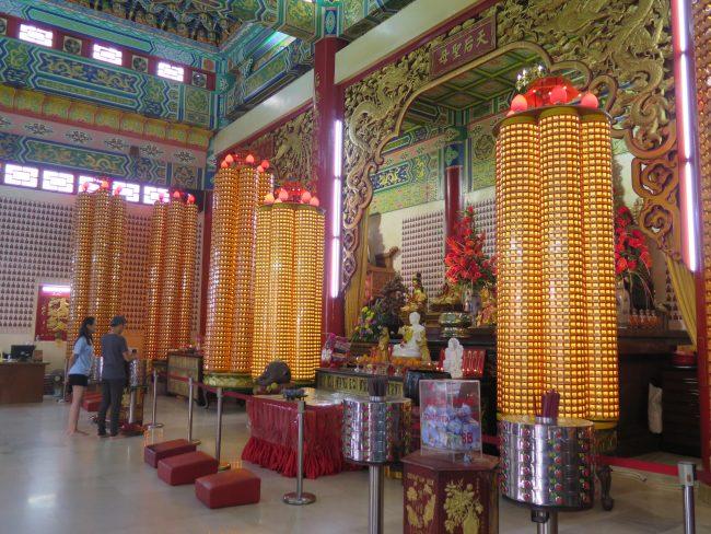 Sala de Oración Thean Hou Temple