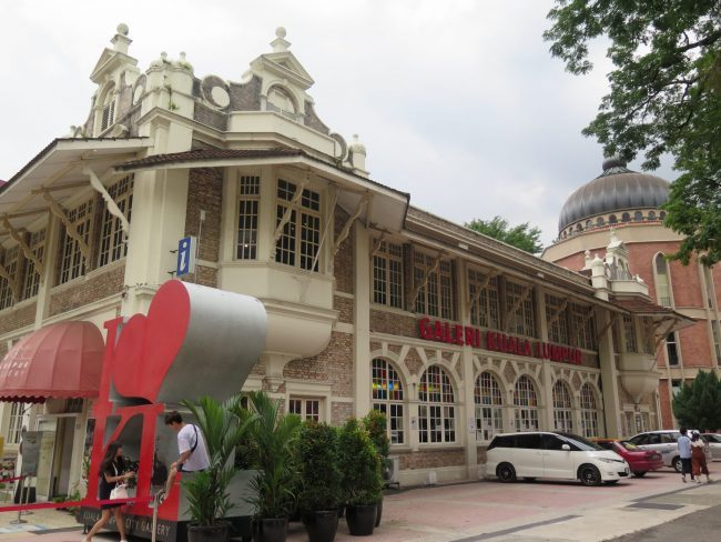 Dónde están las letras de I love Kuala Lumpur