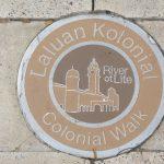 Guía de Kuala Lumpur Colonial