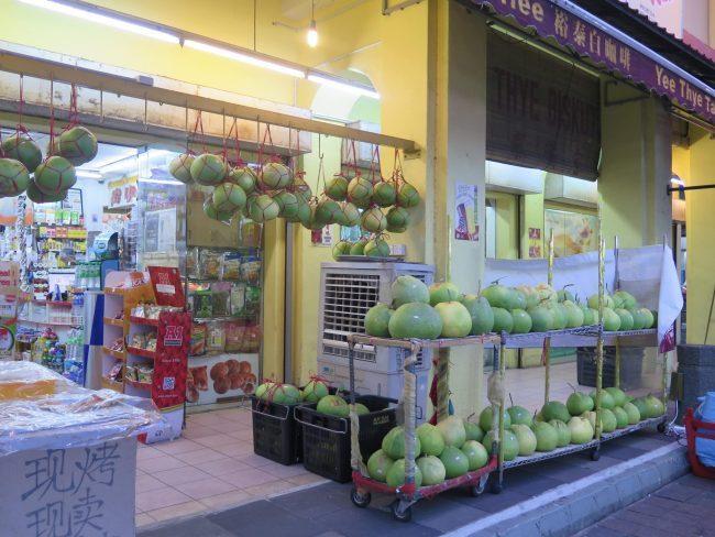 La mejor fruta de Malasia