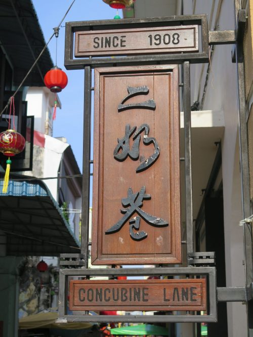 Principal Calle del Centro Histórico de Ipoh