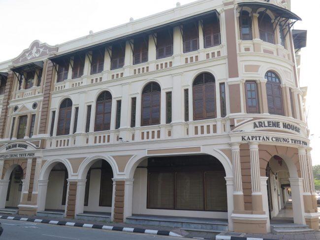 Patrimonio arquitectónico Ipoh