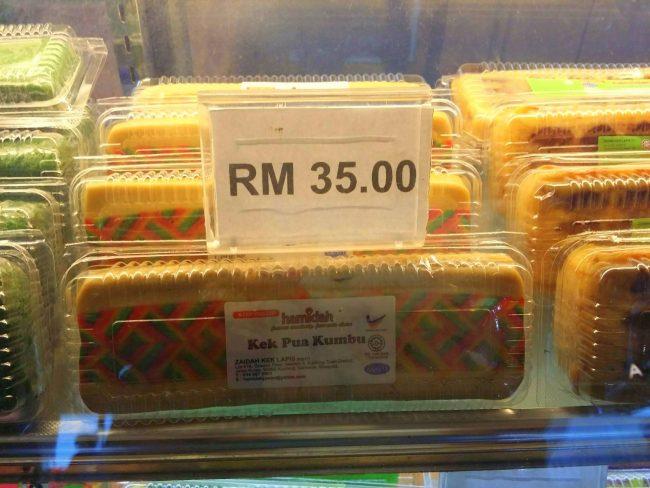 Layer Cake de Sarawak