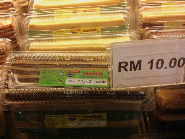 Dulce típico de Borneo