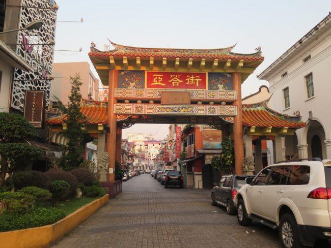 Main Baazar y Carpenter Street