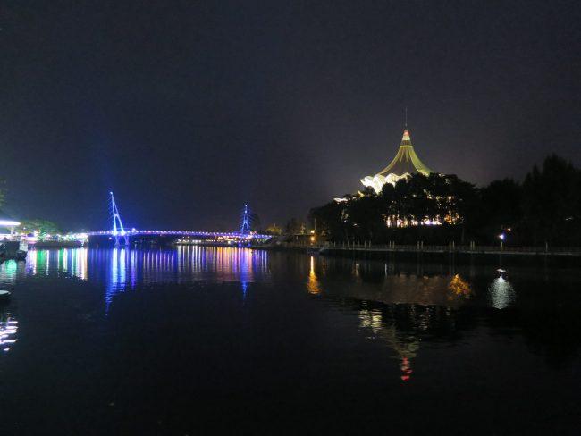 Río Sarawak