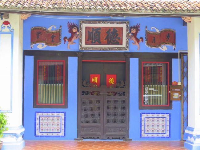 Bellas construcciones chinas en Kuala Terengganu