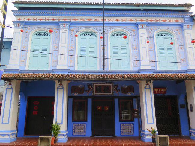 Arquitectura tradicional china en Kuala Terengganu