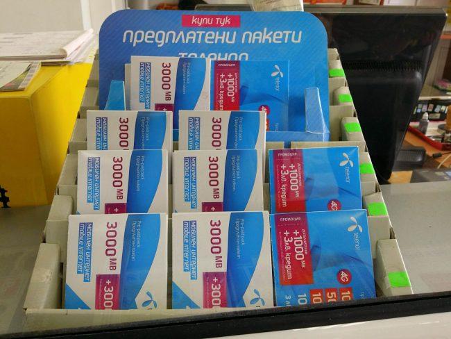 Principales operadores de telefonía móvil en Bulgaria