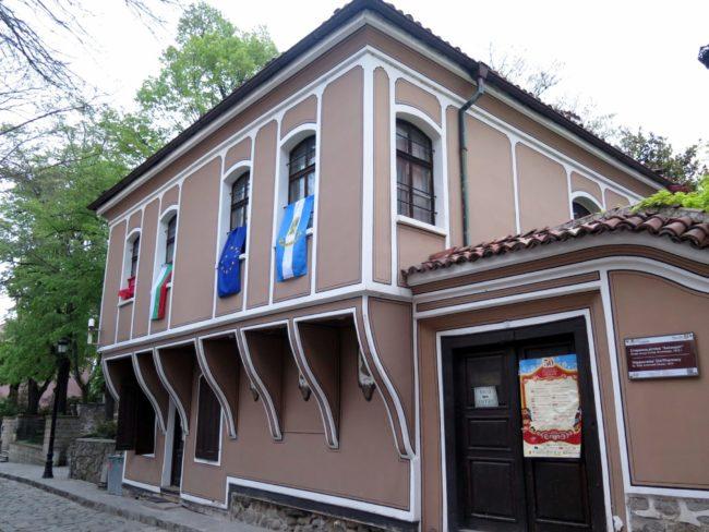 Casas renacentistas que pueden visitarse en Plovdiv