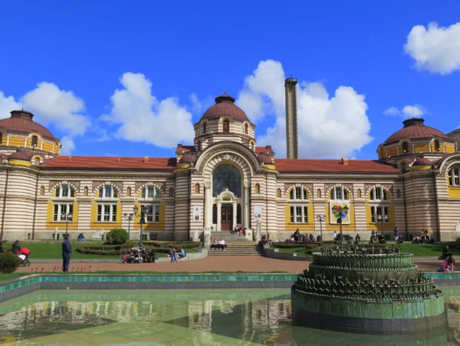Museo de Historia en Sofía