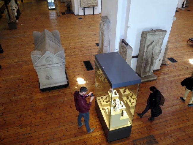 Precios y Horarios Museo Arqueológico Nacional de Bulgaria en Sofía